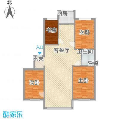 恩德花园124.30㎡恩德花园户型图C户型4室2厅1卫户型4室2厅1卫