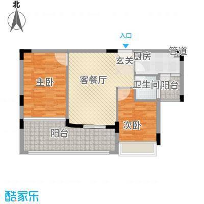 御花苑海蓝湾87.00㎡御花苑海蓝湾2室户型2室