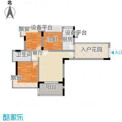 御花苑海蓝湾88.00㎡御花苑海蓝湾3室户型3室