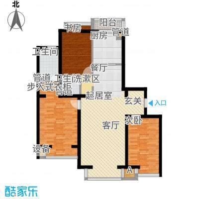 水木清华126.93㎡水木清华户型图3室2厅2卫户型10室