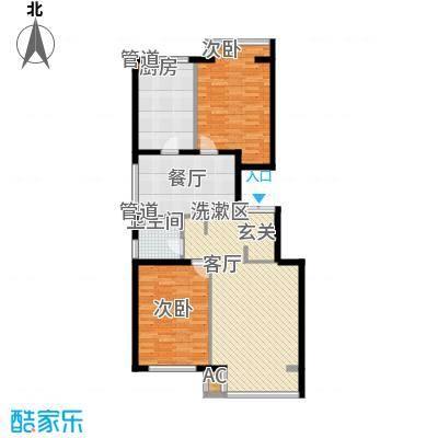 水木清华99.30㎡水木清华户型图2室2厅1卫户型10室