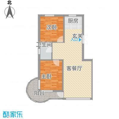 东庭印象94.00㎡东庭印象户型图2室2厅1卫1厨户型10室