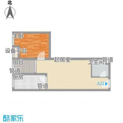 红星MOMA新程55.08㎡红星MOMA新程户型图A8户型1室1厅1卫1厨户型1室1厅1卫1厨