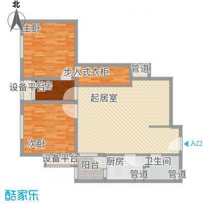 红星MOMA新程93.73㎡红星MOMA新程户型图A10户型3室1厅1卫1厨户型3室1厅1卫1厨