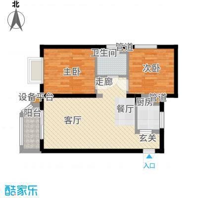 新希望家园77.60㎡新希望家园户型图8#楼A户型2室1厅1卫1厨户型2室1厅1卫1厨