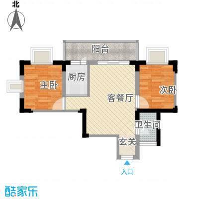 文苑小区57.74㎡文苑小区户型图户型图2室1厅1卫1厨户型2室1厅1卫1厨