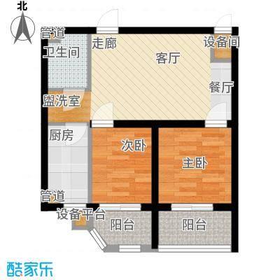 新希望家园63.40㎡新希望家园户型图1#楼A户型2室1厅1卫1厨户型2室1厅1卫1厨