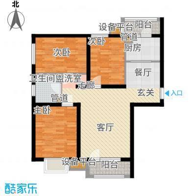 新希望家园100.20㎡新希望家园户型图3#楼A户型3室1厅1卫1厨户型3室1厅1卫1厨