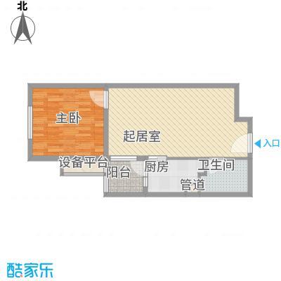 红星MOMA新程56.82㎡红星MOMA新程户型图A7户型1室1厅1卫1厨户型1室1厅1卫1厨
