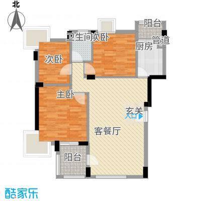 丰盛名苑90.00㎡丰盛名苑户型图4,7号楼3室2厅1卫1厨户型3室2厅1卫1厨