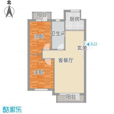 今都小区90.13㎡今都小区户型图今都2室户型图2室2厅1卫1厨户型2室2厅1卫1厨