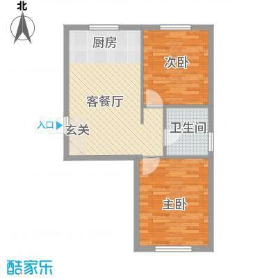 今都小区72.97㎡今都小区户型图今都2室户型图2室1厅1卫1厨户型2室1厅1卫1厨