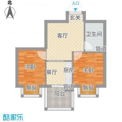 和兴名家和兴名家户型图户型图2室1厅1卫1厨户型2室1厅1卫1厨
