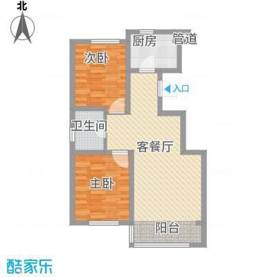 汇水湾86.97㎡汇水湾户型图A2户型2室2厅1卫户型2室2厅1卫