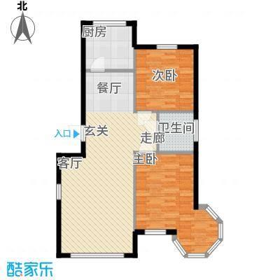 绿色家园89.10㎡绿色家园户型图H户型2室2厅1卫户型2室2厅1卫