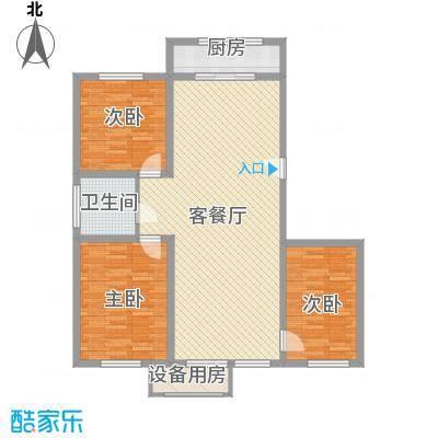 亿达国际新城亿达国际新城3室户型3室