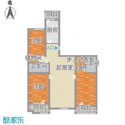 明城花园165.00㎡明城花园户型图二期3室2厅2卫户型3室2厅2卫