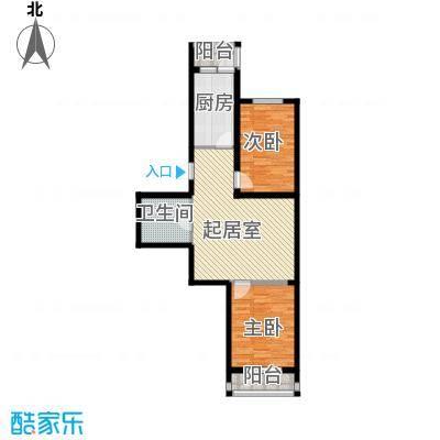 明城花园88.00㎡明城花园户型图二期2室2厅1卫户型2室2厅1卫