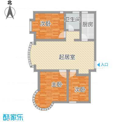 东北明珠110.75㎡东北明珠户型图C户型3室2厅1卫1厨户型3室2厅1卫1厨