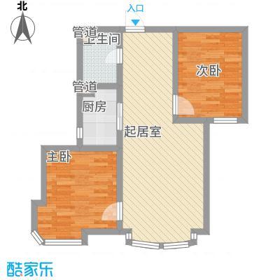 东北明珠79.00㎡东北明珠户型图D户型2室2厅1卫1厨户型2室2厅1卫1厨