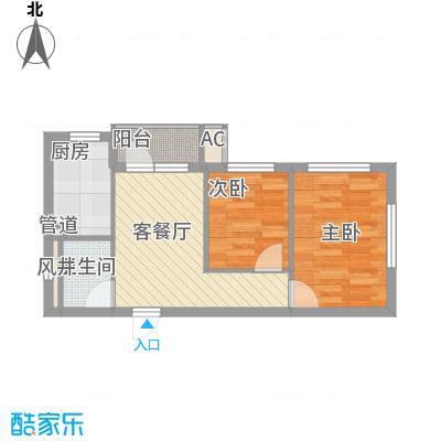 金地新里程金地新里程2室户型2室