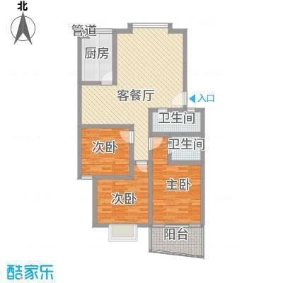 天业翠苑116.00㎡天业翠苑3室户型3室