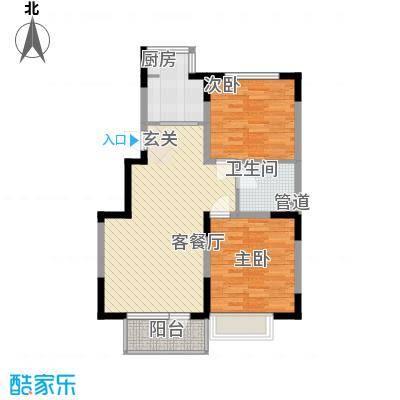 U-WORLD优品天地89.93㎡U-WORLD优品天地户型图25#楼H-2户型2室2厅1卫1厨户型2室2厅1卫1厨