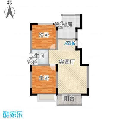 U-WORLD优品天地92.62㎡U-WORLD优品天地户型图23#楼G-2户型2室2厅1卫1厨户型2室2厅1卫1厨