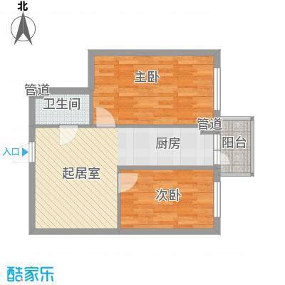 东泰金谷东泰金谷户型图户型使用面积52.99㎡2室1厅1卫1厨户型2室1厅1卫1厨