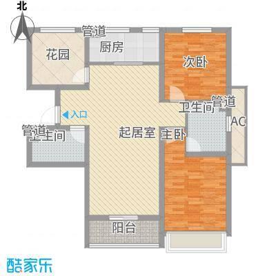 信达尚城107.00㎡信达尚城户型图H3户型2室2厅2卫1厨户型2室2厅2卫1厨