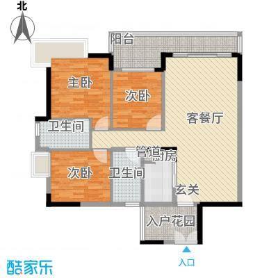 元美中心134.00㎡元美中心3室户型3室