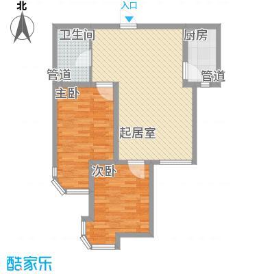 东北明珠71.00㎡东北明珠户型图A户型2室2厅1卫1厨户型2室2厅1卫1厨
