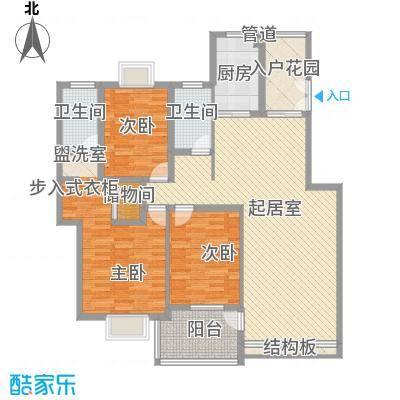 菊香苑93.00㎡菊香苑3室户型3室