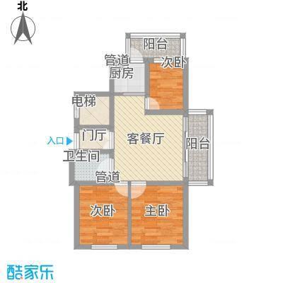 日出印象茗苑户型图1-1-1 户型  3室1厅1卫1厨