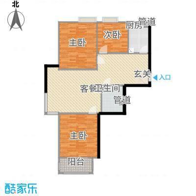 凯旋新城113.00㎡凯旋新城户型图A10温馨三居(售完)3室2厅2卫户型3室2厅2卫