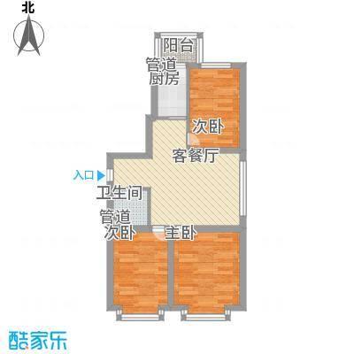日出印象茗苑户型图4-1-1 户型 3室2厅1卫1厨