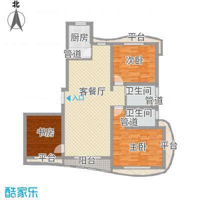 宏城金棕榈户型图H户型 2室2厅2卫1厨