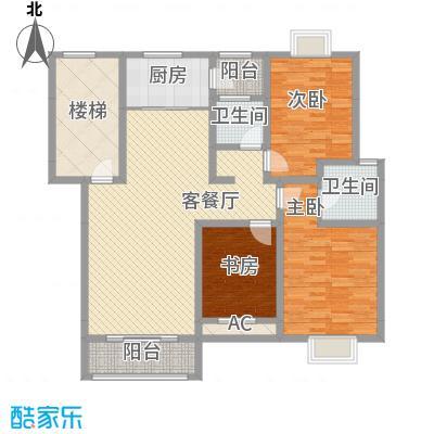 美兰湖颐景园别墅户型图3室2厅2卫1厨
