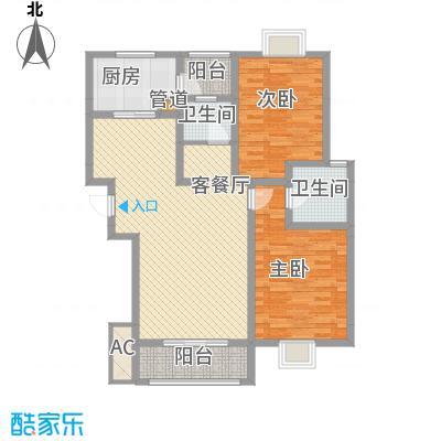 美兰湖颐景园别墅户型图2室2厅2卫1厨