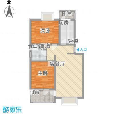 澳洲国际别墅户型图A户型 2室2厅1卫