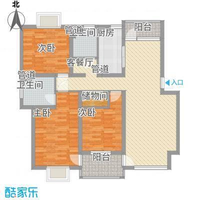 澳洲国际别墅户型图D户型 3室2厅2卫
