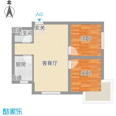 君海・朗郡64.48㎡君海・朗郡户型图GC-J-012室2厅1卫户型2室2厅1卫