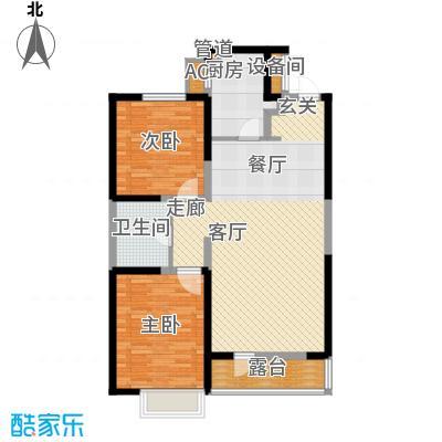 首创国际城95.00㎡首创国际城户型图三期5号楼-03户型2室2厅1卫户型2室2厅1卫