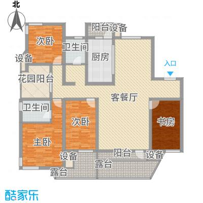 名流公馆156.00㎡名流公馆户型图8#-b4户型4室2厅2卫户型4室2厅2卫