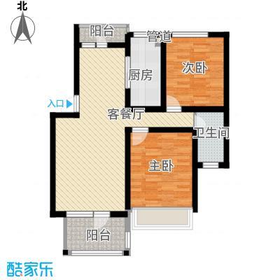绿地国际花都84.00㎡绿地国际花都户型图A户型2室2厅1卫1厨户型2室2厅1卫1厨