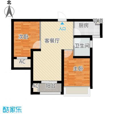 绿地国际花都82.00㎡绿地国际花都户型图高层B户型2室2厅1卫1厨户型2室2厅1卫1厨