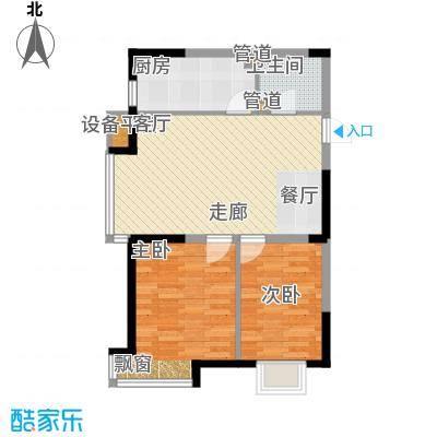 LOHAS上院-7号公寓80.00㎡LOHAS上院-7号公寓户型图(售完)B户型2室2厅1卫1厨80㎡2室2厅1卫1厨户型2室2厅1卫1厨