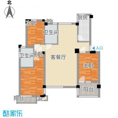 浑河湾127.81㎡浑河湾户型图C43室2厅2卫户型3室2厅2卫