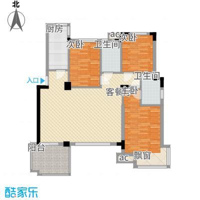 浑河湾130.69㎡浑河湾户型图C53室2厅2卫户型3室2厅2卫