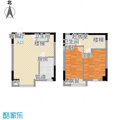 浑河湾103.90㎡浑河湾户型图Z2室2厅2卫户型2室2厅2卫